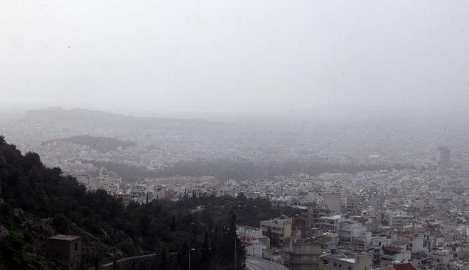 Ένα τραγούδι για την αιθαλομίχλη: Η Συνωμοσία του Ντουμανιού
