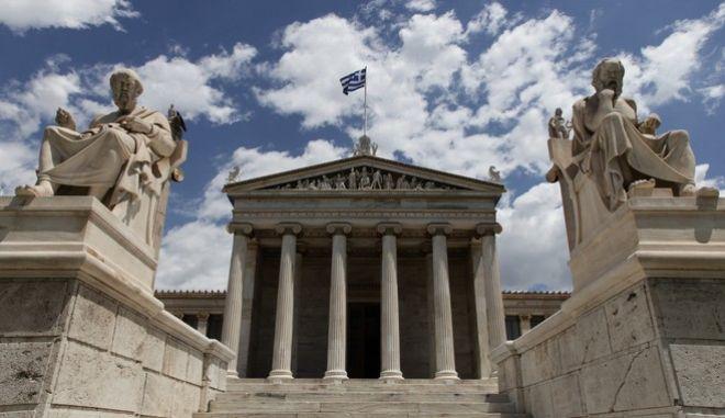 Παρέμβαση από την Ακαδημία Αθηνών για το Σκοπιανό