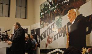 Αποκατάσταση της ακεραιότητας της μνήμης του Ανδρέα Παπανδρέου ζητά ο Βενιζέλος