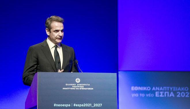 Ο Κυριάκος Μητσοτάκης στο Εθνικό Αναπτυξιακό συνέδριο για τη νέα προγραμματική περίοδο ΕΣΠΑ 2021