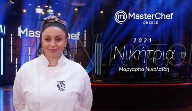 MasterChef Τελικός - Μαργαρίτα: Όσα πρέπει να ξέρετε για την πρώτη γυναίκα νικήτρια του διαγωνισμού