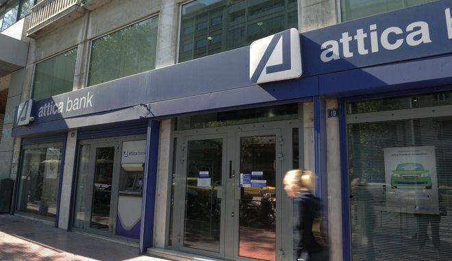 Υποκατάστημα της Attica bank  στην οδό Πανεπιστημίου,Παρασκευή 30 Σεπτεμβρίου 2016 (EUROKINISSI/ΤΑΤΙΑΝΑ ΜΠΟΛΑΡΗ)