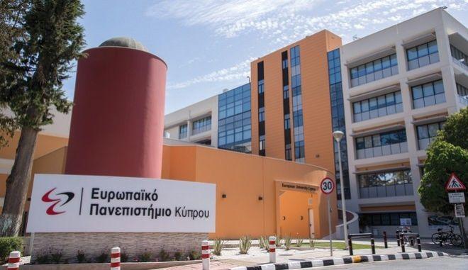 Ολοκληρωμένες σπουδές Ιατρικής, Οδοντιατρικής, Επιστημών Υγείας και Ζωής στο Ευρωπαϊκό Πανεπιστήμιο Κύπρου