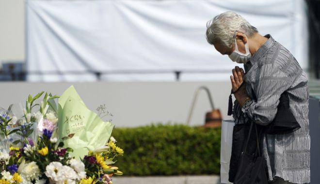 Εκδηλώσεις μνήμης για την επίθεση στη Χιροσίμα εν μέσω πανδημίας