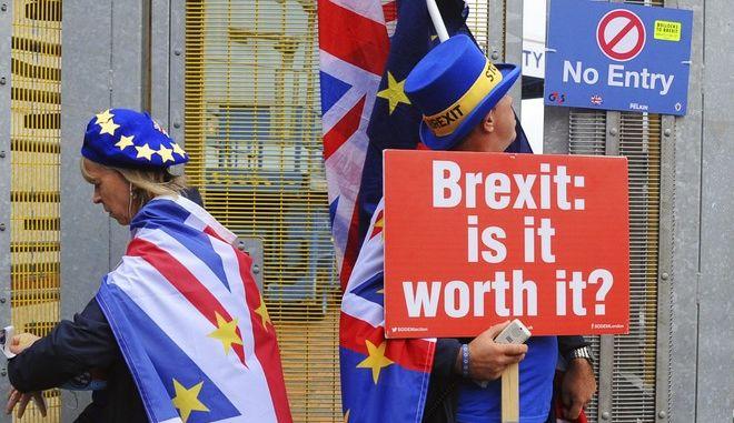 Στιγμιότυπο από συγκέντρωση κατά του Brexit στο Μπέρμιγχαμ