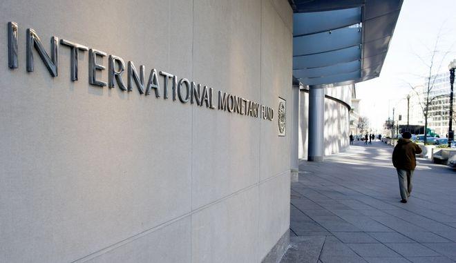 Εικόνα αρχείου από τα γραφεία του ΔΝΤ στην Ουάσινγκτον