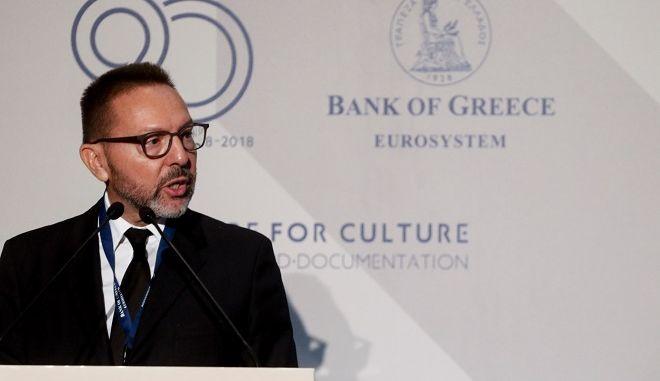 """Με αφορμή τη συμπλήρωση 90 ετών λειτουργίας της Τράπεζας της Ελλάδος, διοργανώνει διεθνές συνέδριο οικονομικής ιστορίας με τίτλο """"The birth of inter-war central banks: building a new monetary order"""""""