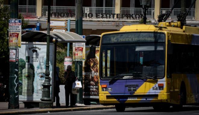 Τρόλει στο κέντρο της Αθήνας.