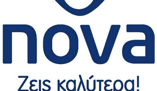 Ξεκίνησε η διάθεση της επιδοτούμενης υπηρεσίας Nova Freeview προς όλους τους δικαιούχους