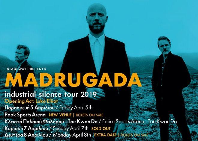 Οι Madrugada κυκλοφόρησαν το πρώτο τους τραγούδι μετά από 11 χρόνια!