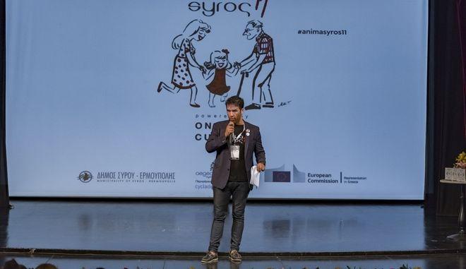 Αυλαία για το Διεθνές Φεστιβάλ Animasyros 11: Τα βραβεία και οι νικητές