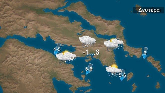 Καιρός: Χιονοπτώσεις τοπικά πυκνές στα νότια τη Δευτέρα