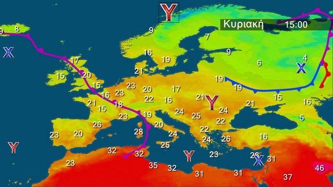 Βελτιωμένος καιρός την Κυριακή: Εξασθενούν οι βοριάδες και ανεβαίνει η θερμοκρασία