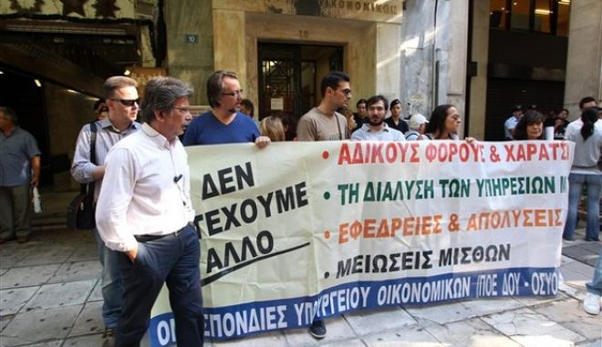 Σε 48ωρη απεργία οι εφοριακοί λόγω διαθεσιμότητας