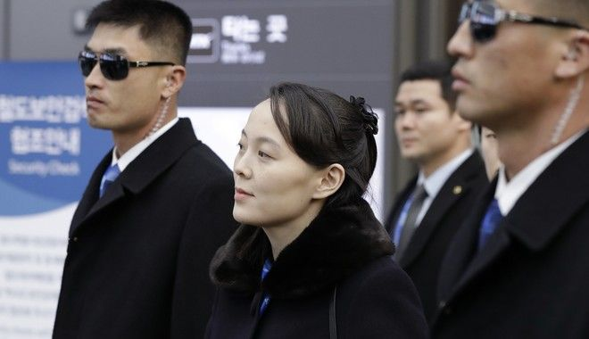 North Korean leader Kim Jong Un's younger sister Kim Yo Jong, center, arrives at the Jinbu train station in Pyeongchang, South Korea, Friday, Feb. 9, 2018. In a stunning turn of events, North Korean leader Kim Jong Un's younger sister arrived in South Korea on Friday to be her brother's special envoy to the Pyeongchang Winter Olympics. (AP Photo/Lee Jin-man)