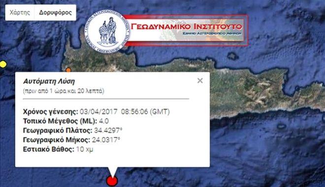 Σεισμός 4,1 Ρίχτερ νότια της Γαύδου