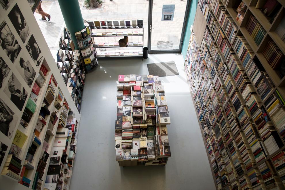 Το βιβλιοπωλείο Πλειάδες στο Παγκράτι
