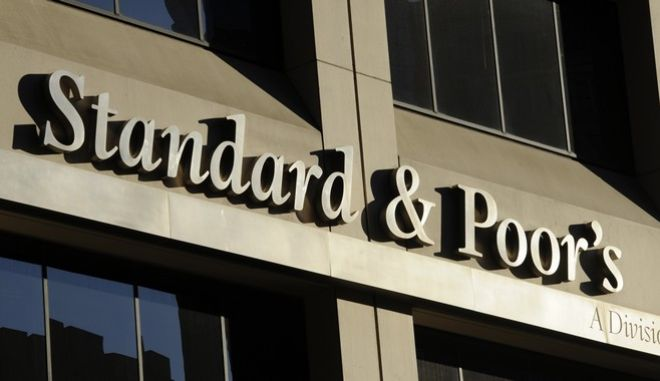 FILE - This Oct. 9, 2011 file photo shows 55 Water Street, home of Standard & Poor's, in New York. Standard & Poor's Ratings Services upgraded its outlook Monday, June 10, 2013, for the U.S. government's long-term debt. S&P cited the government's strengthened finances, a recovering U.S. economy and some easing of Washington's political gridlock. (AP Photo/Henny Ray Abrams, File)