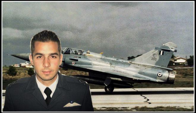 Ο Σμηναγός Γιώργος Μπαλταδώρος που έχασε τη ζωή του με τη συντριβή του Mirage2000-5