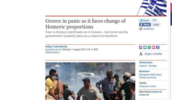 Ελληνίδα βουλευτής δηλώνει Αμερικανίδα