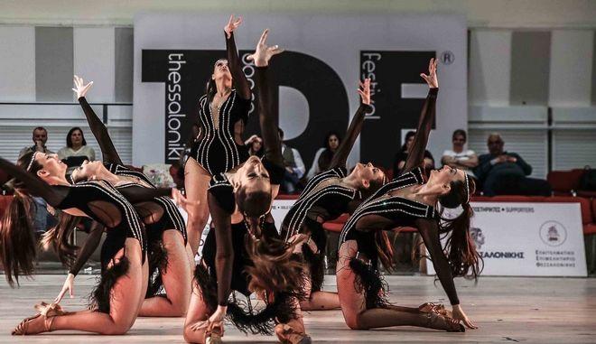 Έρχεται το 4ο Thessaloniki Dance Festival