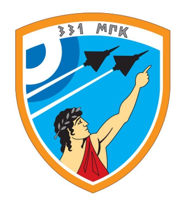 Η 331 Μοίρα Παντός Καιρού στην οποία υπηρετούσε ο σμηναγός Γιώργος Μπαλταδώρος