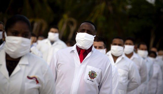 Κουβανοί γιατροί