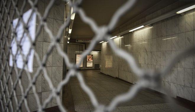 Απεργία στο μετρό