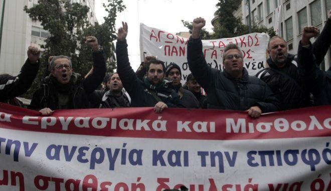 Συλλαλητήριο της ΓΣΕΕ και της ΑΔΕΔΥ