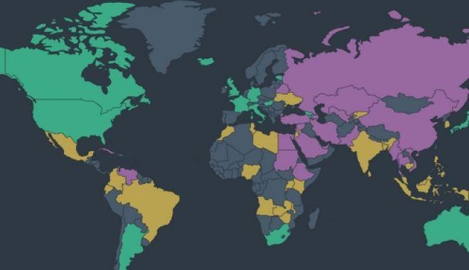 Χάρτης ελευθερίας πρόσβασης στο Διαδίκτυο