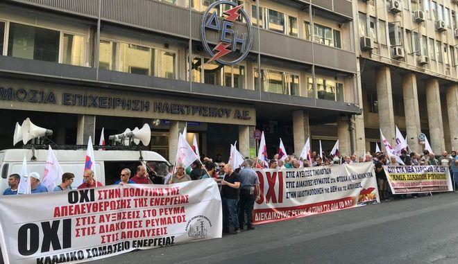 Διαμαρτυρία του ΠΑΜΕ στα γραφεία της ΔΕΗ