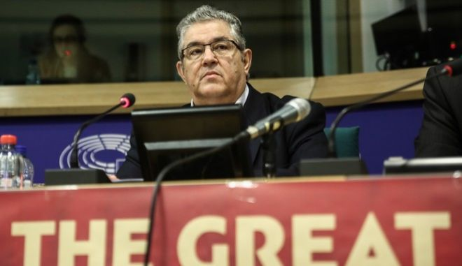 Meeting of 45 European Communist parties in the European Parliament organised by the European Parliamentary group of the Communist Party of Greece commemorating the 100 years from the Great October Revolution in Brussels, Belgium, on January 23 2017/ 45               100        ,  23  2017