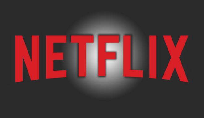 Το λογότυπο του Netflix