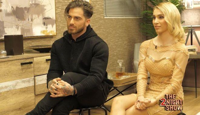 """Δώρος και Αθηνά στο 2Night Show: """"Δεν βάζω κάλτσα στο μαγιό μου"""""""