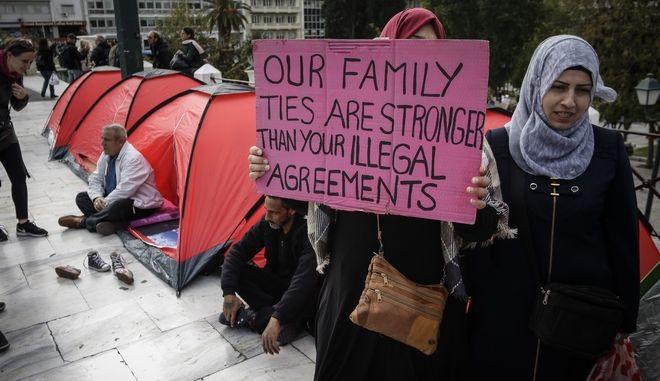 Συγκέντρωση προσφύγων με βασικό αίτημα τους την επανένωση με τις οικογενειές τους. Τετάρτη 1 Νοέμβρη 2017. (EUROKINISSI / Γιάννης Παναγόπουλος)