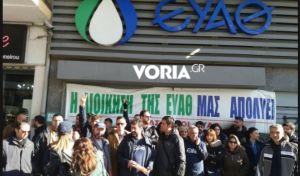 Πρωτοβουλία 54 φορέων και κινημάτων κατά της ιδιωτικοποίησης του νερού