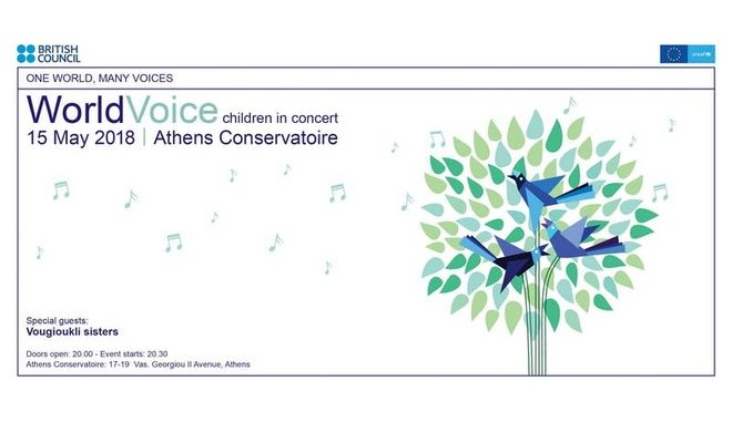 Συναυλία World Voice στο Ωδείο Αθηνών