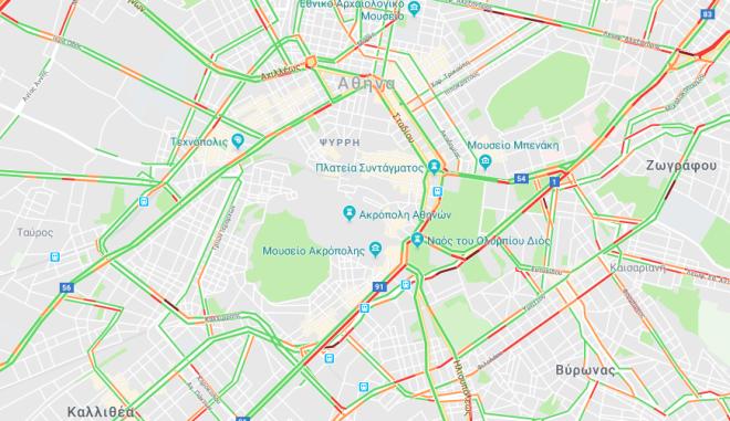Κυκλοφοριακές ρυθμίσεις στο κέντρο της Αθήνας - Πώς διεξάγεται η κυκλοφορία