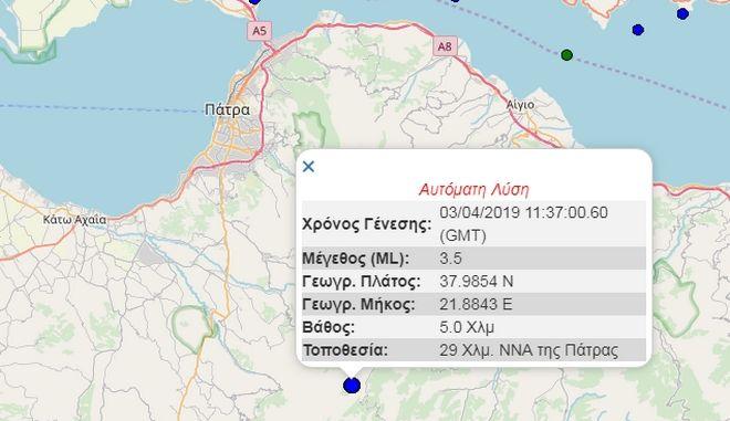 Ασθενής σεισμός 3,5 Ρίχτερ νότια της Πάτρας