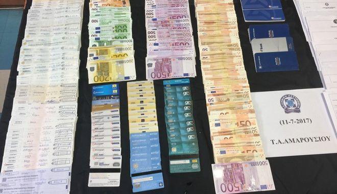 Εξαρθρώθηκε κύκλωμα τοκογλύφων αποτελούμενο και από τραπεζικούς υπαλλήλους