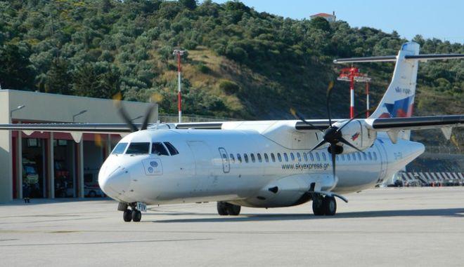 Με τσάρτερ πτήσεις της SKY express, Αυστριακοί σε Σκιάθο, Πάρο και Νάξο