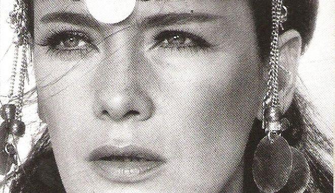 Τζένη Καρέζη (Λυσιστράτη, 1972)