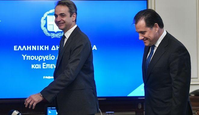 Συτνάντηση του Πρωθυπουργού Κυριάκου Μητσοτάκη με την ηγεσία του υπουργείου Ανάπτυξης και Επενδύσεων.