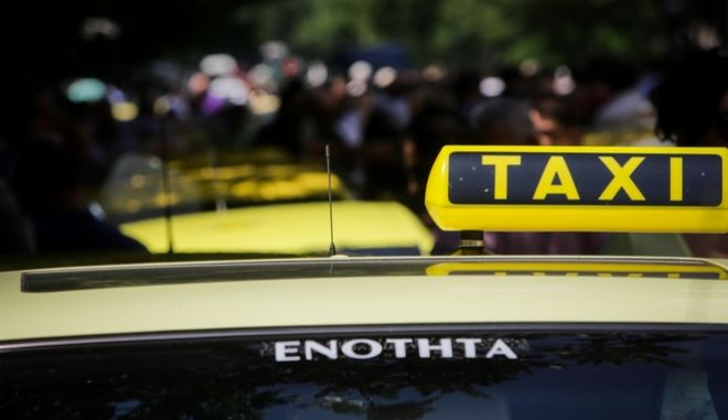 Συγκέντρωση οδηγών ταξί έξω από τα γραφεία του ΣΑΤΑ, που πραγματοποίησαν 24ωρη απεργία