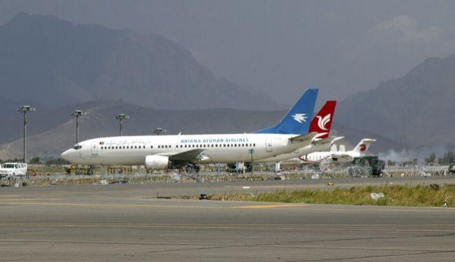 Το αεροδρόμιο της Καμπούλ