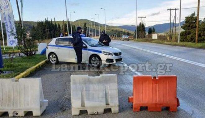 Φθιώτιδα: Γενικό lockdown στη Σπερχειάδα λόγω αυξημένων κρουσμάτων