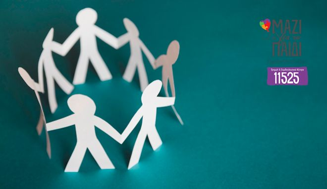 """Δωρεάν διαδικτυακές ομάδες γονέων από το Συμβουλευτικό Κέντρο της Ένωσης """"Μαζί για το Παιδί"""""""