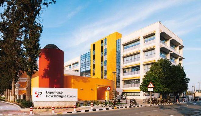 Εξ αποστάσεως εκπαίδευση - η εναλλακτική επιλογή σπουδών στο Ευρωπαϊκό Πανεπιστήμιο Κύπρου