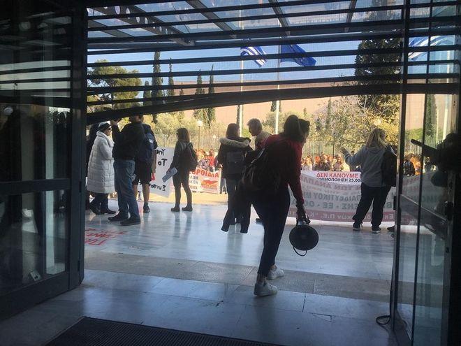 Έφοδος μαθητών, φοιτητών και εκπαιδευτικών στο υπουργείο Παιδείας