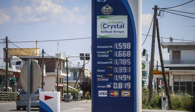 Πινακίδα με τις τιμές των καυσίμων σε πρατήριο στην πόλη των Τρικάλων